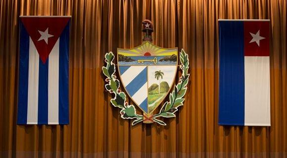 Amplia labor legislativa caracterizará segunda jornada de trabajo del Parlamento cubano