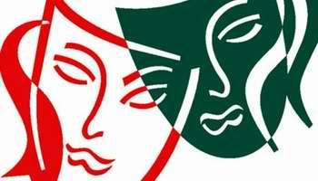 Primer llamado al XVII Festival de Teatro de La Habana