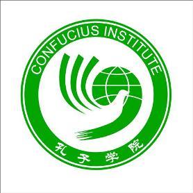 Abarcador programa del Instituto Confucio en Feria del Libro