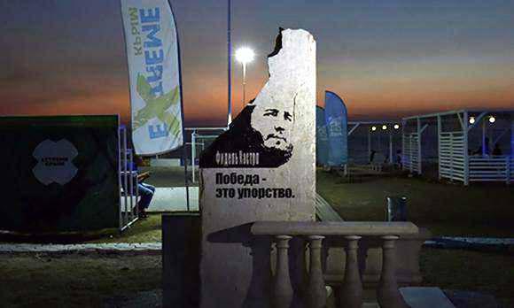 Emplazan en Crimea monumento en memoria de Fidel Castro