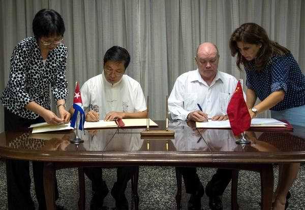 Cuba y China fortalecen relaciones económicas y comerciales