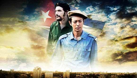 Estrenarán en La Habana el filme cubano-japonés Ernesto
