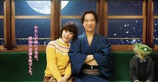 Japanese films to be screened in cinema in Havana